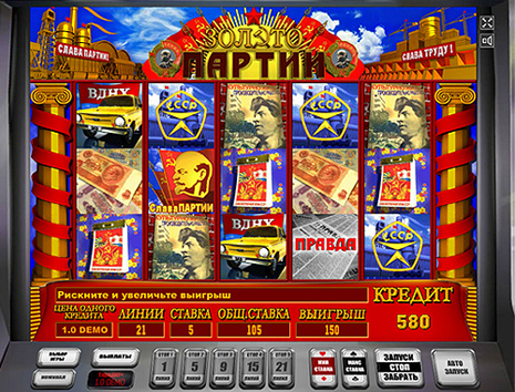 Регистрация на poker stars free download